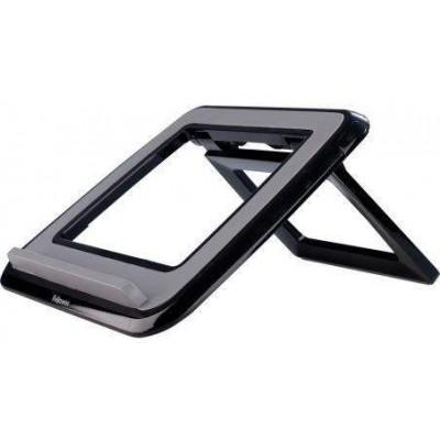 Support Fellowes I-Spire Series Quick Lift pour ordinateur portable - 1